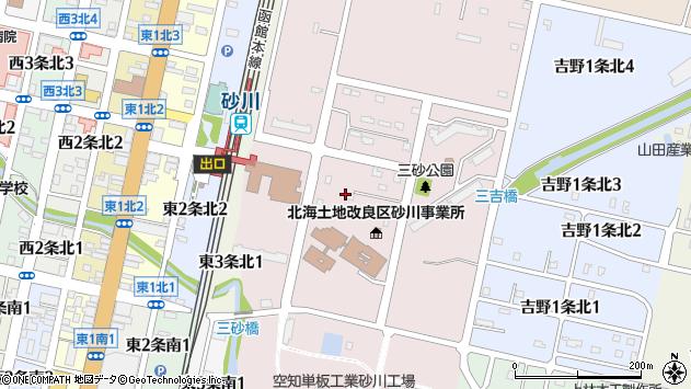 〒073-0157 北海道砂川市三砂町の地図