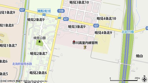 〒073-0113 北海道砂川市晴見三条北の地図