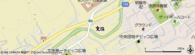 北海道歌志内市文珠本通り周辺の地図