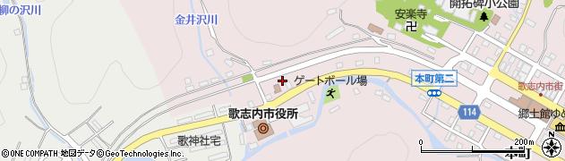 北海道歌志内市本町第二周辺の地図
