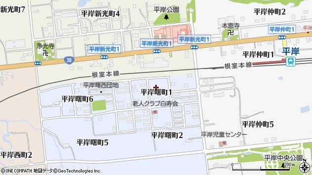 〒079-1285 北海道赤平市平岸曙町の地図
