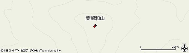 美留和山周辺の地図