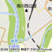 滝川市航空動態博物館(たきかわスカイミュージアム)