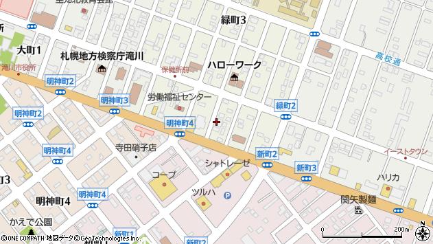 〒073-0023 北海道滝川市緑町の地図