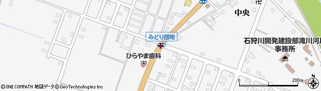みどり団地周辺の地図
