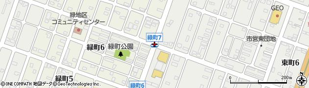 緑町7周辺の地図