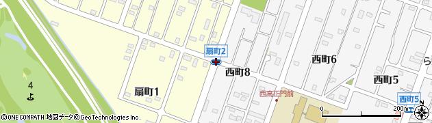 西町8周辺の地図