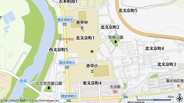 〒079-1121 北海道赤平市北文京町の地図