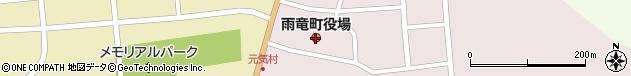 北海道雨竜郡雨竜町周辺の地図
