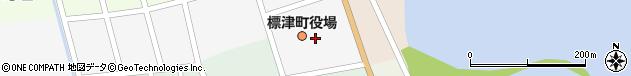 北海道標津郡標津町周辺の地図