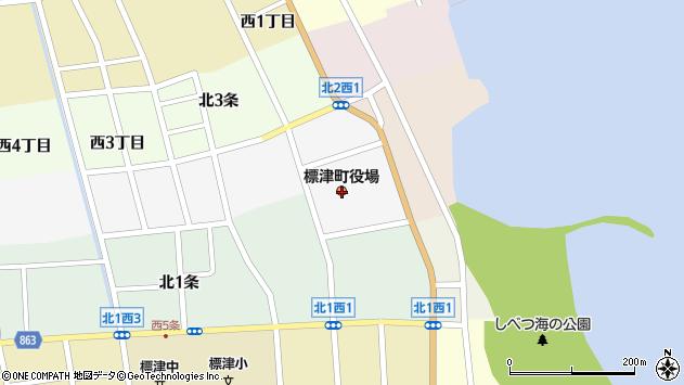 〒086-1600 北海道標津郡標津町(以下に掲載がない場合)の地図