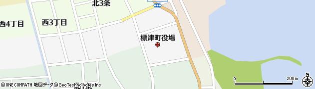 北海道標津町(標津郡)周辺の地図