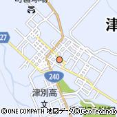 北海道網走郡津別町