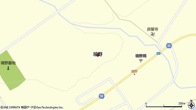 〒099-1361 北海道常呂郡置戸町境野の地図