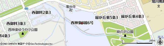 北海道旭川市西神楽3線(6号)周辺の地図
