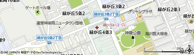 北海道旭川市緑が丘4条周辺の地図