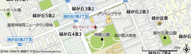 北海道旭川市緑が丘3条周辺の地図