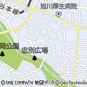 東芝ホクト電子株式会社