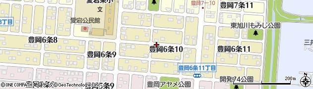 北海道旭川市豊岡6条10丁目周辺の地図