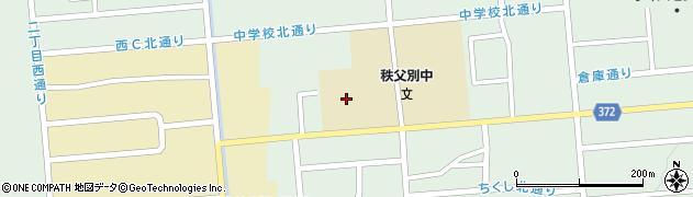 秩父別町立秩父別中学校周辺の地図