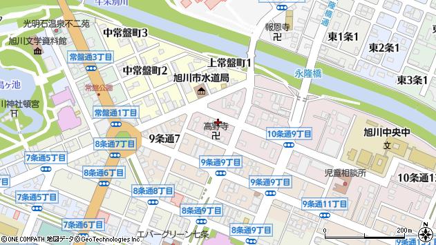 〒070-0040 北海道旭川市10条通8丁目の地図