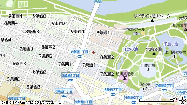 〒070-0038 北海道旭川市8条通2丁目の地図
