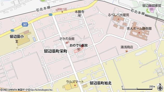 〒091-0033 北海道北見市留辺蘂町栄町の地図