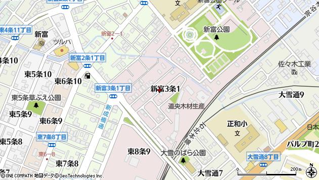 〒070-0003 北海道旭川市新富3条の地図