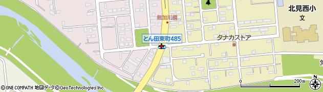 とん田西町302周辺の地図