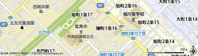北海道旭川市旭町1条周辺の地図