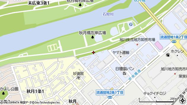〒079-8442 北海道旭川市流通団地2条の地図