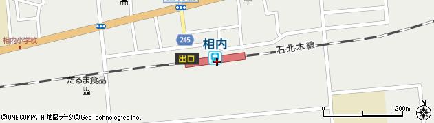 北海道北見市周辺の地図