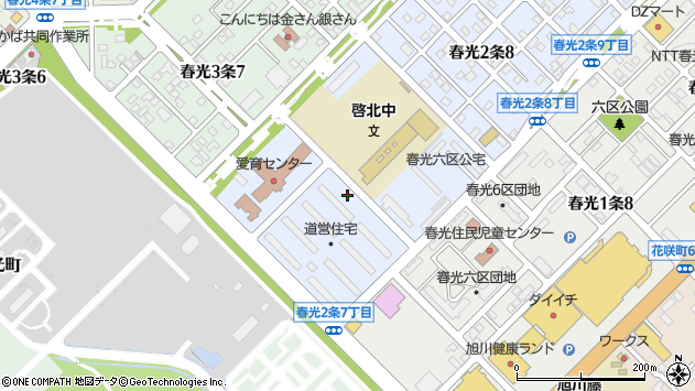 〒070-0872 北海道旭川市春光2条の地図