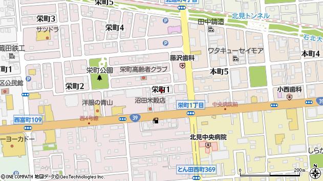 〒090-0832 北海道北見市栄町の地図