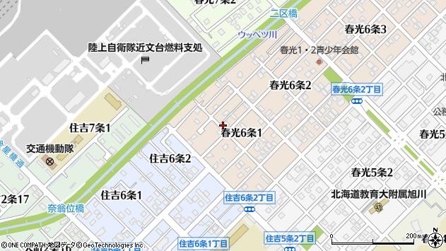 〒070-0876 北海道旭川市春光6条の地図