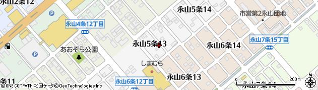 北海道旭川市永山5条周辺の地図