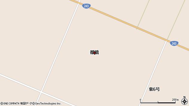 〒092-0026 北海道網走郡美幌町都橋の地図
