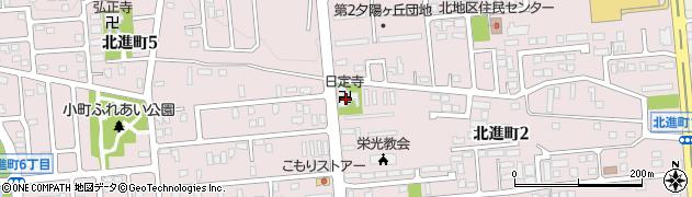 日定寺周辺の地図