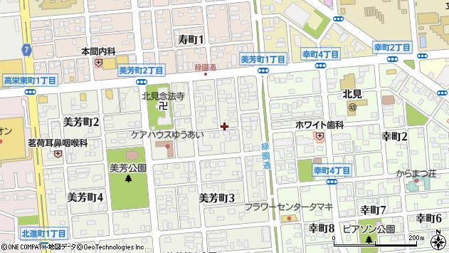 〒090-0064 北海道北見市美芳町の地図