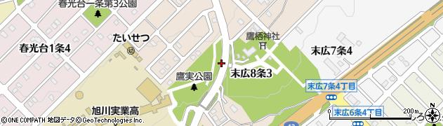 北海道旭川市末広8条周辺の地図