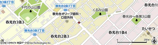 北海道旭川市春光台2条周辺の地図