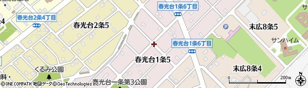 北海道旭川市春光台1条周辺の地図