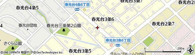 北海道旭川市春光台3条周辺の地図