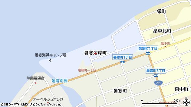 〒077-0211 北海道増毛郡増毛町暑寒海岸町の地図