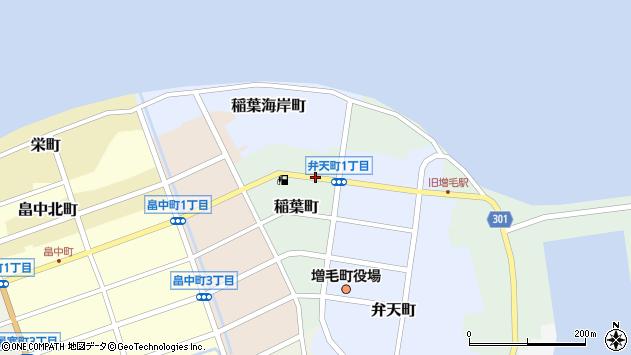 〒077-0204 北海道増毛郡増毛町稲葉町の地図