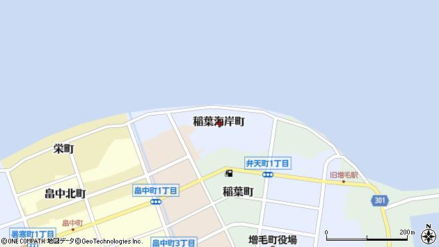 〒077-0203 北海道増毛郡増毛町稲葉海岸町の地図