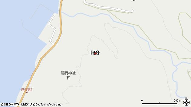 〒077-0131 北海道増毛郡増毛町阿分の地図