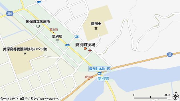 〒078-1400 北海道上川郡愛別町(以下に掲載がない場合)の地図