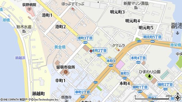 〒077-0045 北海道留萌市本町の地図