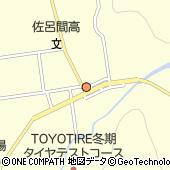 北海道常呂郡佐呂間町